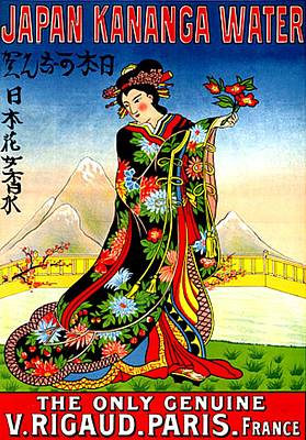 Drawing - Geisha Kimono Ad by Marianne Dow