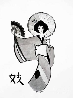 Sunshade Painting - Geisha by Sibby S