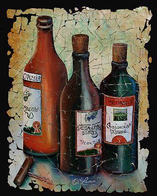 Vino Mixed Media - Georgian Wine Fresco by Art OLena