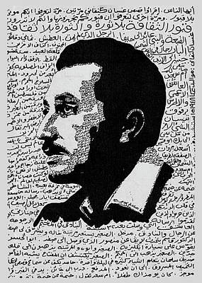 Photograph - Ghassan Kanafani Portrait by Munir Alawi