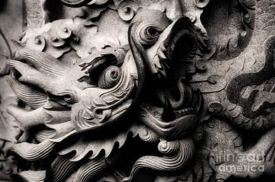 Ghostly Dragon Art Print by Venetta Archer