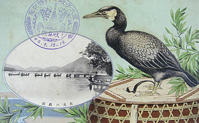Wine Corks - Gifu Prefecture Cormorant Fishing in the River of Japan by All Things Japan Gallery