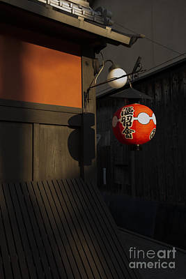 Photograph - Gion Lamp by David Bearden