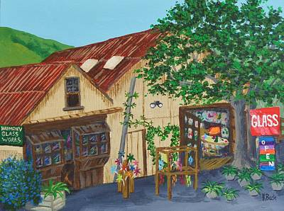 Art Print featuring the painting Glass Blower Shop Harmony California by Katherine Young-Beck