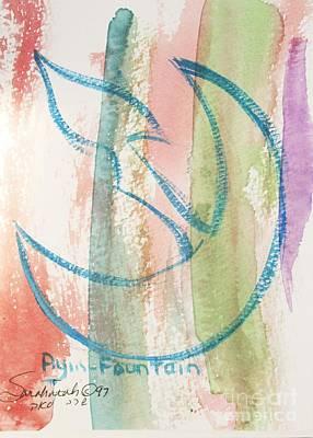 Gliding Ayin Art Print