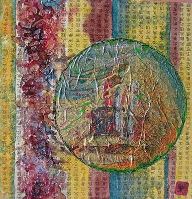 Globas Series 2 Art Print by John Vandebrooke