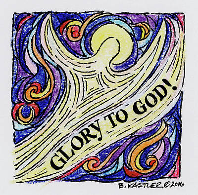 Jesus Drawing - Glory To God by Brent Kastler