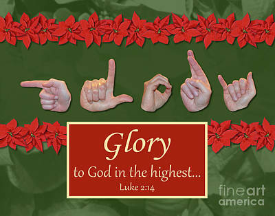 Glory To God Art Print