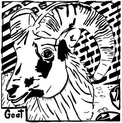 Learn To A Maze Drawing - Goat Maze by Yonatan Frimer Maze Artist