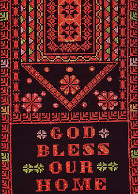 Photograph - God Bless Our Home Embroidery by Munir Alawi