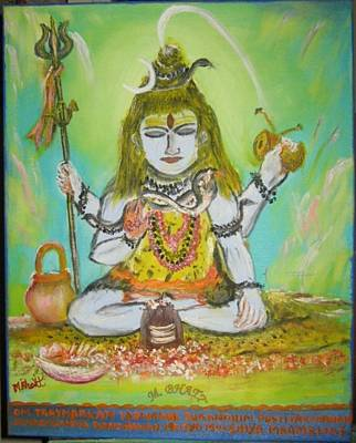 Mahadeva Painting - God Chandra Mauli by M bhatt