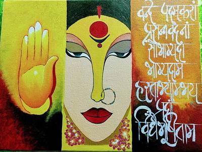 Goddess Original by Rohini