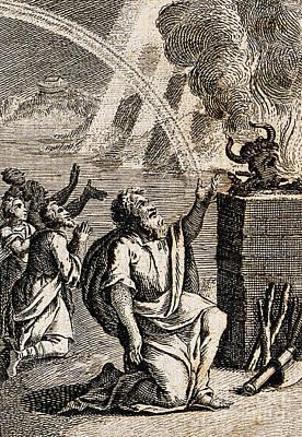 Gods Rainbow Answers Noahs Sacrifice Art Print by Wellcome Images