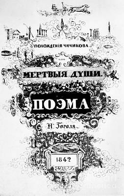 1842 Photograph - Gogol: Dead Souls, 1842 by Granger