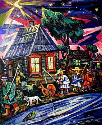 Painting - Going Fishing In A Ukrainian Village by Ari Roussimoff