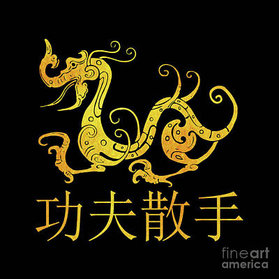 Digital Art - Gold Copper Dragon Kung Fu San Soo On Black by Leah McPhail
