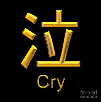 Digital Art - Golden 3d Look Japanese Symbol For Cry by Rose Santuci-Sofranko