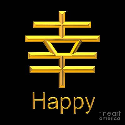Digital Art - Golden 3d Look Japanese Symbol For Happy by Rose Santuci-Sofranko