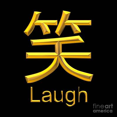 Digital Art - Golden 3d Look Japanese Symbol For Laugh by Rose Santuci-Sofranko