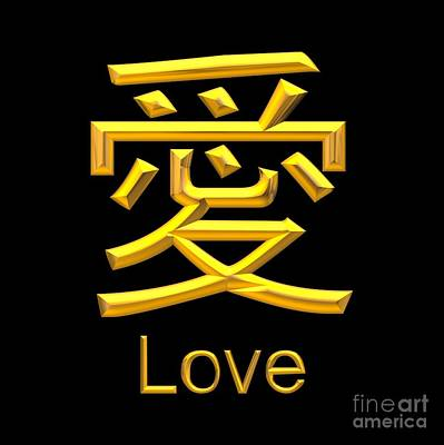 Digital Art - Golden 3d Look Japanese Symbol For Love by Rose Santuci-Sofranko