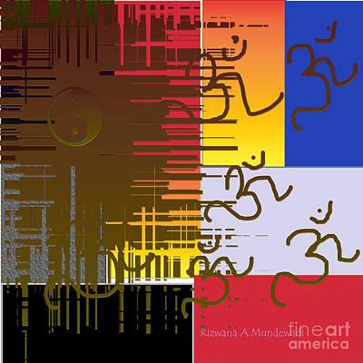 Digital Art - Golden Aum by Rizwana Mundewadi