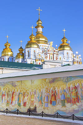Dnieper Wall Art - Photograph - Golden Domed by Iryna Goodall