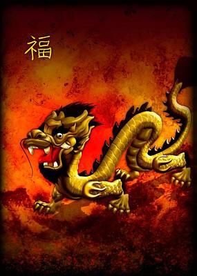 Digital Art - Golden Dragon Asian Art by John Wills