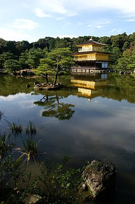 Golden Pavilion In Kyoto Art Print by Jessica Rose