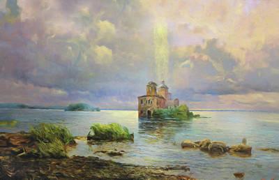 Mixed Media - Golgotha Fantasy Impressionism by Georgiana Romanovna