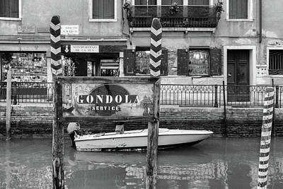 Photograph - Gondola Parking In Venice by Georgia Fowler