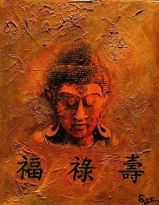 Painting - Good Fortune  Prosperity  Longevity by Steven Lee