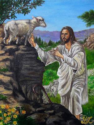 Good Shepherd Art Print by Yulia Litvinova