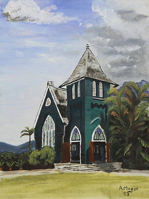 Painting - Gothic Green I by Alan Mager