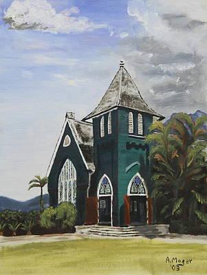 Gothic Green I Art Print