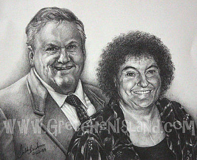 Anniversary Present Drawing - Grandparents 2 by Gretchen Barota