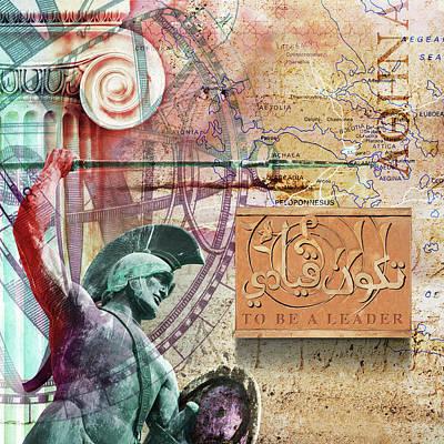 Digital Art - Greece by Sethu Madhavan