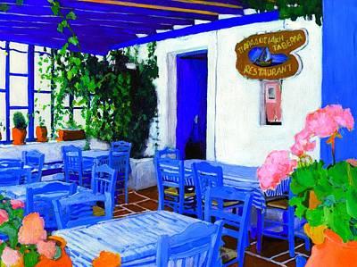 Bistro Painting - Greece by Vel Verrept