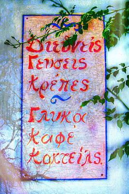 Idyllic Photograph - Greek Menu Board by Andreas Thust