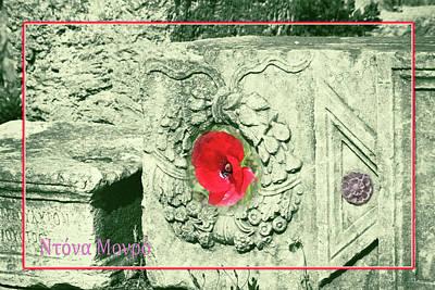 Digital Art - Greek Remnants V2 by Donna L Munro
