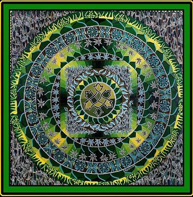Tantra Drawing - Green Fengshui Mystical Knot by Mira Krishnan