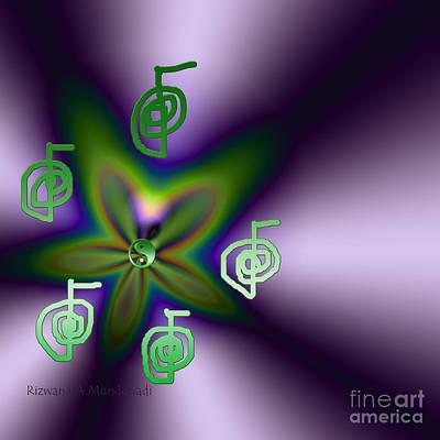 Digital Art - Green Healing Flower  by Rizwana Mundewadi
