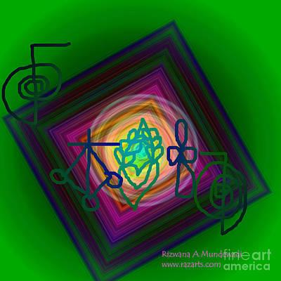 Digital Art - Green Reiki by Rizwana Mundewadi