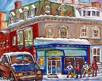 Painting - Green Superette Mcgill Ghetto Depanneur Corner Milton And Durocher Canadian Hockey Painting Cspandau by Carole Spandau