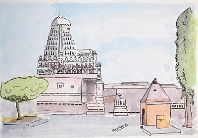 Painting - Grishneshwar Jyotirling by Keshava Shukla