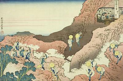 Fuji Mountain Painting - Groups Of Mountain Climbers by Hokusai