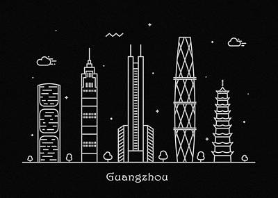 Abstract Landscape Drawing - Guangzhou Skyline Travel Poster by Inspirowl Design