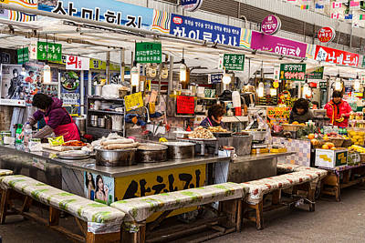 Photograph - Gwangjang Market Food Stalls by James BO Insogna
