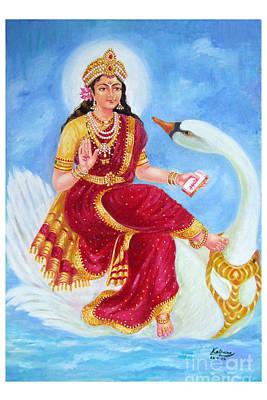 Gyatri Devi Art Print by Kalpana Talpade Ranadive