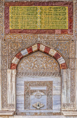 Hagia Sophia Ablution Tap Art Print by Antony McAulay