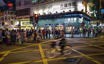 Photograph - Haiphong Mansion Nathan Road Tsim Sha Tsui Kowloon Hong Kong Chi by Adam Rainoff